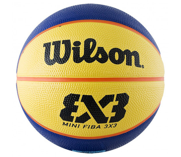 FIBA 3x3 Mini - Баскетбольный Мини-Мяч